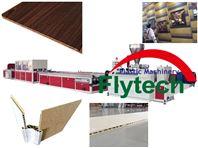 PVC发泡墙板设备 PVC墙板生产线