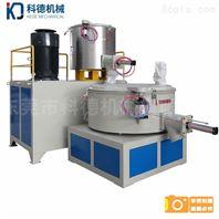东莞大小型号高速混合机组 冷热搅拌机