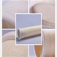 PPS过滤毡除尘布袋耐酸碱腐蚀