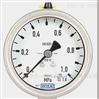 德国WIKA威卡压差表733.51.100