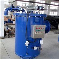 全自動管道排污自清洗過濾器