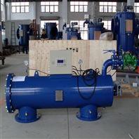 品质高的液体水处理自清洗过滤器