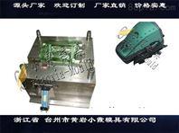 清洁器外壳模具公司