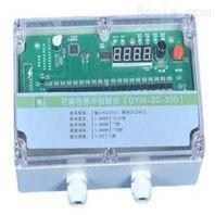 12路脉冲控制仪输入电压为220V外型美观