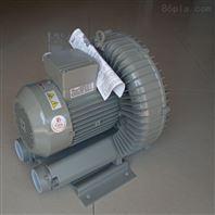原装达纲DG-900-18高压鼓风机