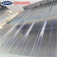钢结构厂房屋顶840采光板 900墙板