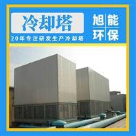 节能型冷却塔 玻璃钢材质+塑料配件