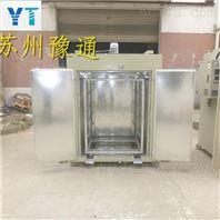 海南橡胶塞烘箱 橡胶二次硫化烘箱 橡胶烘箱