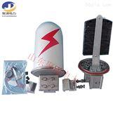 铝合金接头盒 OPGW光缆接线盒厂家直销