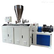 SJSZ80-65材生產線-塑料管材生產設備