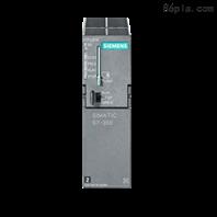 西门子数控系统6FC5095-0AA50-1RP2