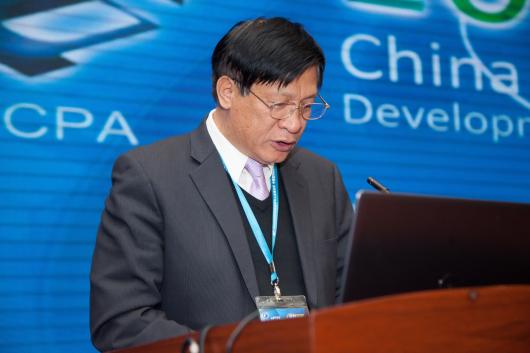 中塑協氟塑料發展論壇西安召開