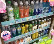 2020年1-2月天津市塑料制品产量及增长情况分析