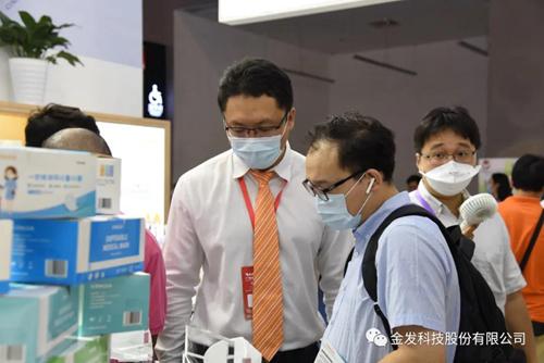 廣州國際防疫物資展閉幕,金發科技實力亮相展示抗疫力量