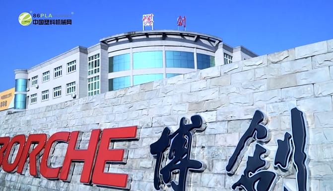 博创杭州生产基地工厂参观