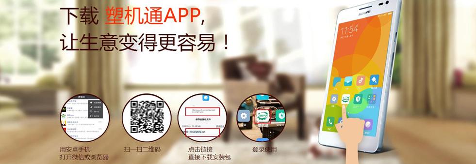 浙江兴旺宝明通网络有限公司