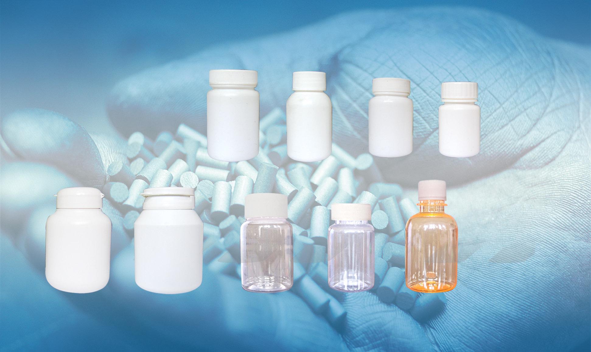 药用塑料瓶以独有特色占据塑料包装市场一角